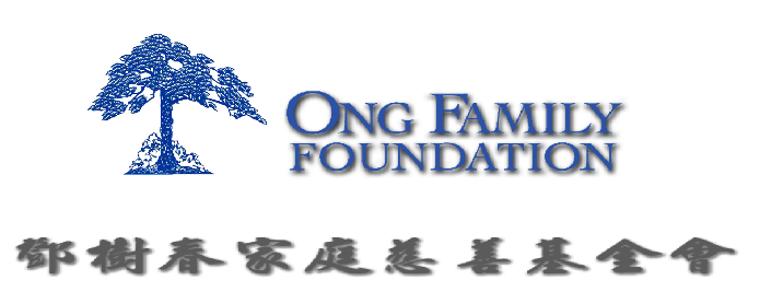 The Ong Family Foundation
